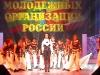 russia_2