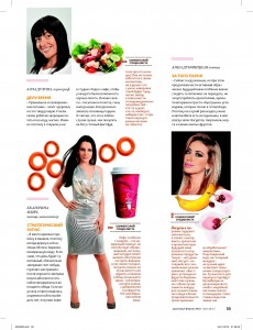Здоровье, февраль 2012