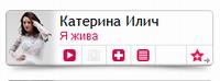 song_zhiva